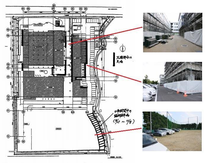 校舎の補修工事図面